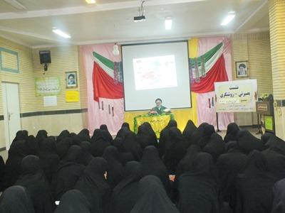 جلسه اخلاق عمومی مدرسه علمیه الزهرا(س)مینودشت
